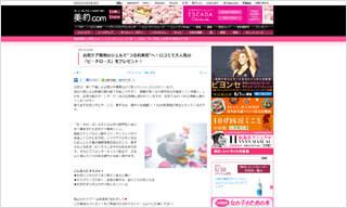 「美的(BITEKI).com」