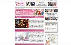 「日経ウーマンオンライン(WOMEN Online)」